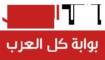 القرار العربي