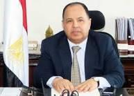 وزير المالية يقرر تعديل بعض أحكام «لائحة الضريبة على الدخل»