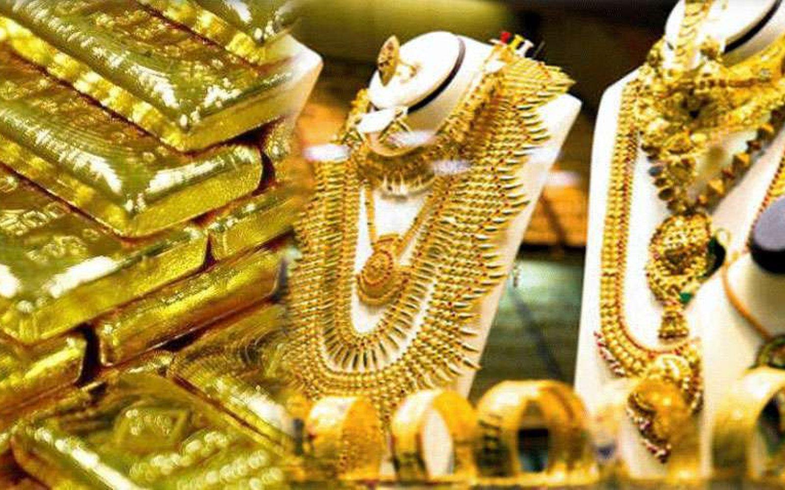 أسعار الذهب..اليوم
