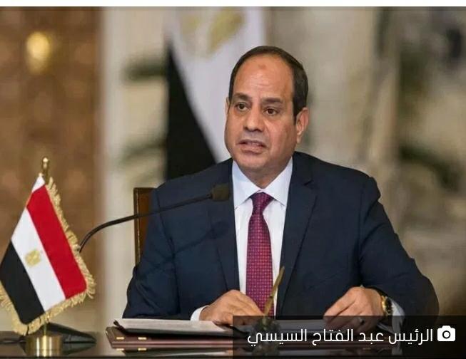قرار جمهوري بالموافقة على تأسيس شراكة بين مصر وبريطانيا وايرلندا الشمالية