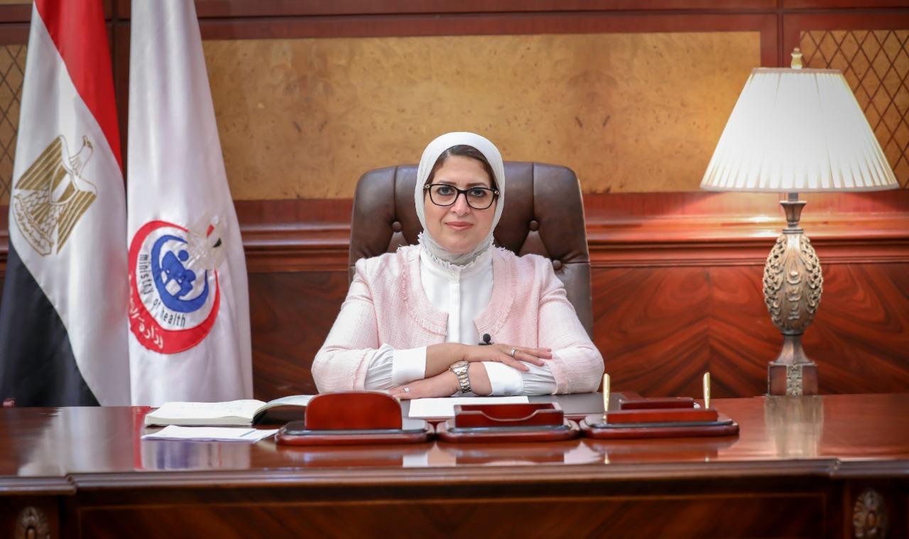 وزيرة الصحة تصدر عددًا من القرارات التنظيمية للعمل بالوزارة