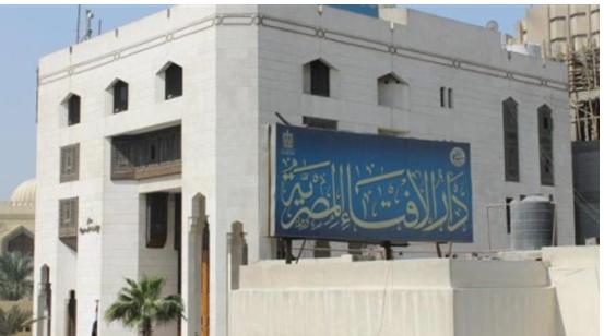 دار الافتاء تدعو للتبرع  لصندوق  تطوير القرى المصرية