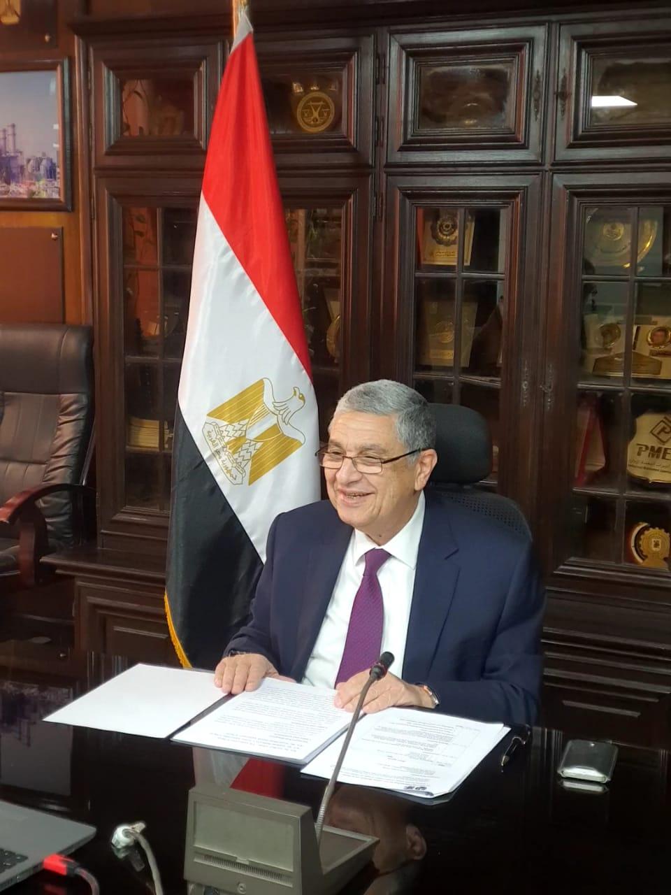 وزير الكهرباء والطاقة المتجددة يشارك فى أول حوار بمجلس انتقال الطاقة على مستوى العمل مع مصر عبر خاصية الفيديو كونفراس