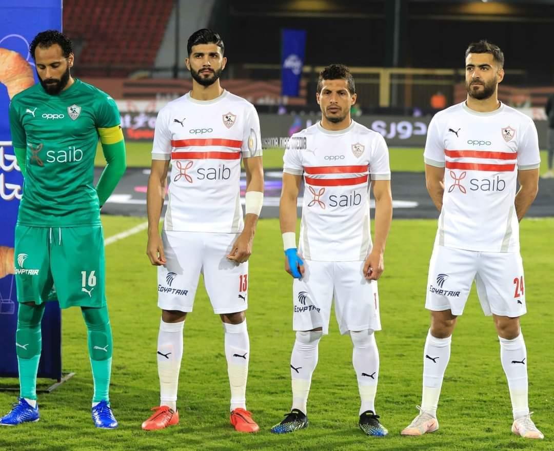 الزمالك يسافر تونس استعدادا لمباراة الترجي في دوري ابطال افريقيا