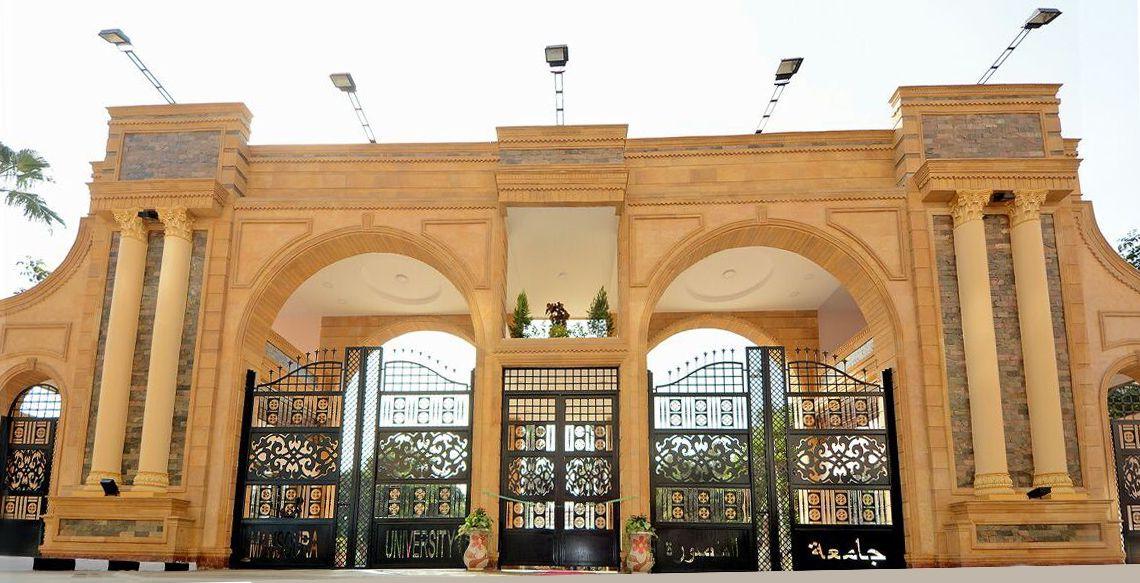جامعة المنصورة تنظم المهرجان الرقمي الثاني للمواهب