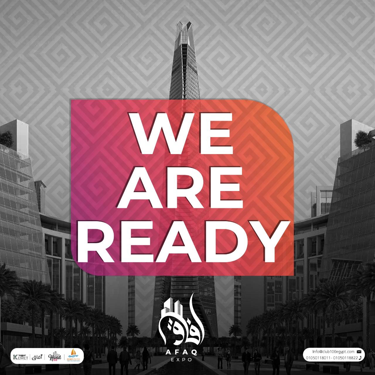 11 مارس.. انطلاق معرض آفاق 2021 في دورته الأولي