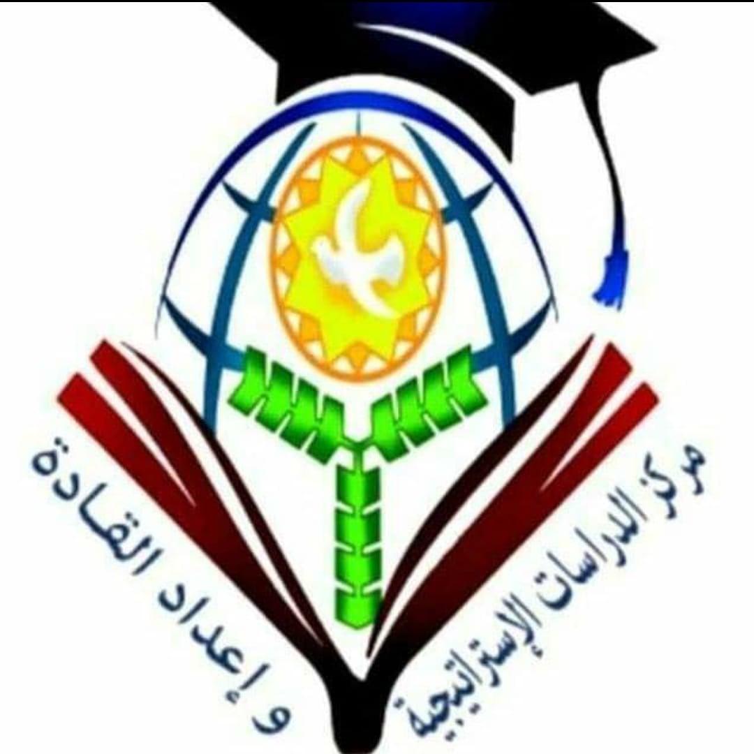 بدء التسجيل للدورة الثانية في برنامج إعداد مدرب رقمي معتمد CDT بمركز الدراسات الإستراتيجة جامعة المنوفية