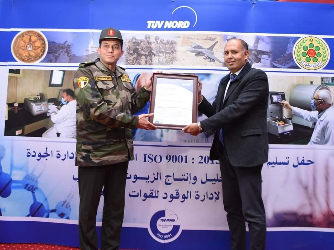 إحدى الوحدات التابعة لهيئة الإمداد والتموين للجيش تحصل على شهادة نظام الجودة