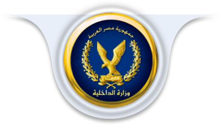 """أمن القاهرة  يضبط """"المتحرش"""" بطفلة المعادى"""