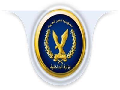 """عاجل رسالة نارية من """"الداخلية"""" للمواطنين بسبب الملصق الإلكتروني"""