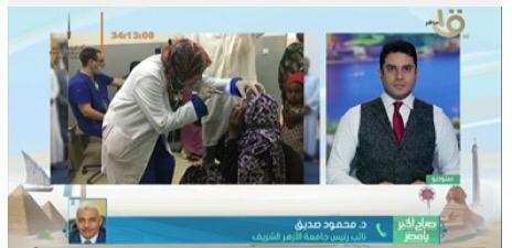 قافلة الأزهر إلى دولة تشاد .. نائب رئيس جامعة الأزهر يوضح التفاصيل