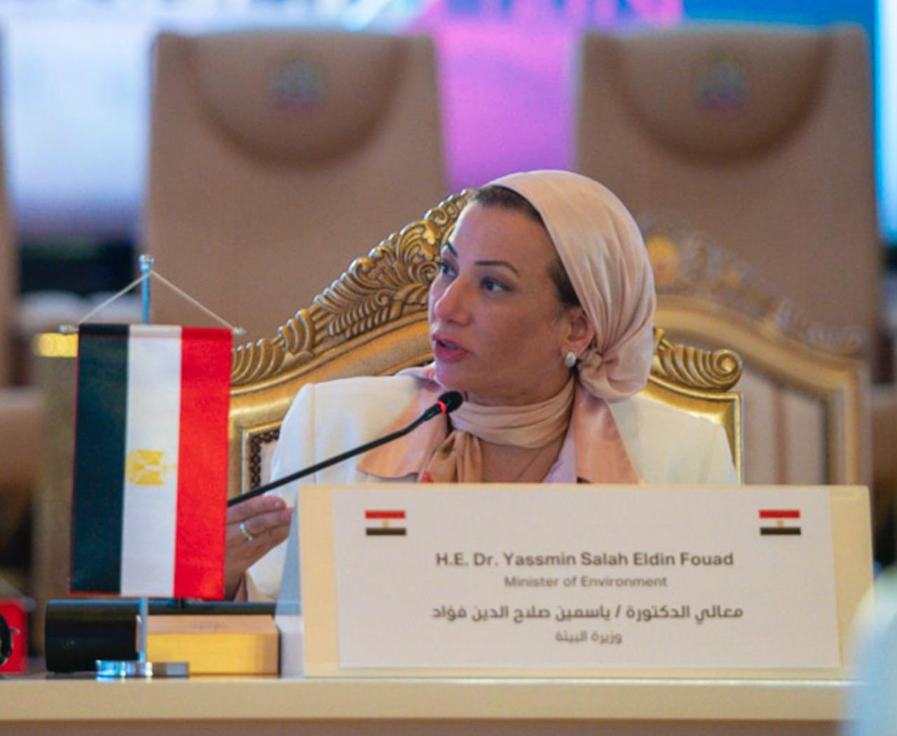 وزيرة البيئة : مصر إتخذت خطوات حقيقية لتغيير السياسات للتصدى لتغير المناخ