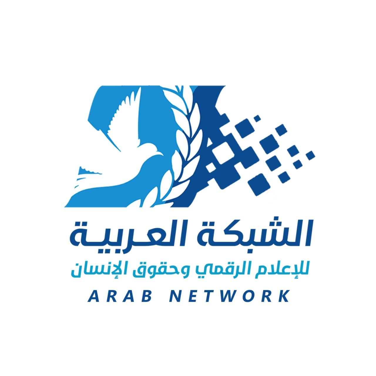 التقرير النهائى لنتائج اعمال متابعة الشبكة العربية للاعلام الرقمى وحقوق الانسان لانتخابات التجديد النصفى لنقابة الصحفيين لعام 2021