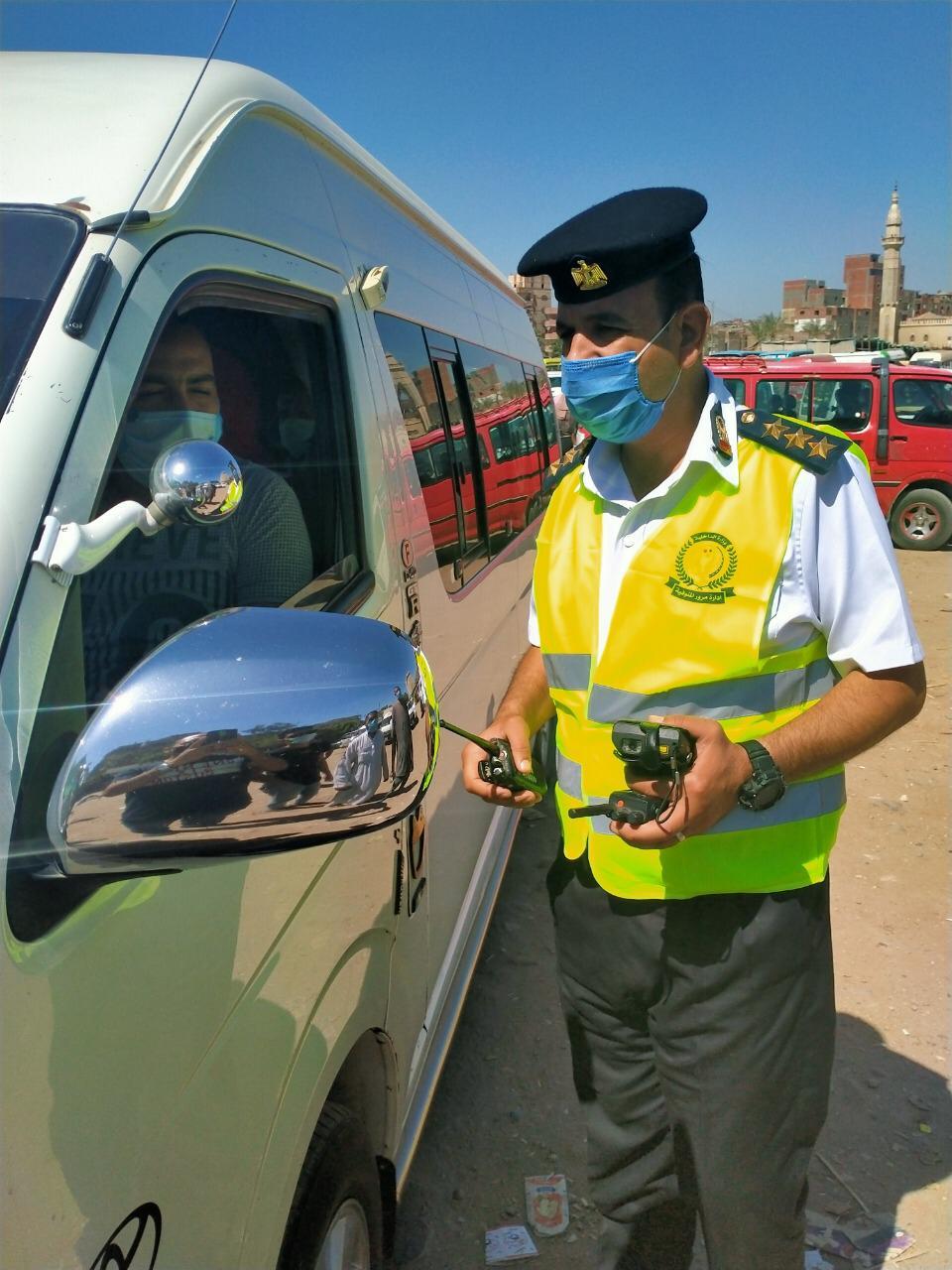 أجهزة الأمن تغرم 12042 مواطن لعدم الإلتزام بإرتداء الكمامات واغلاق 613 محل مخالف