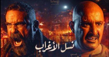 توديع المخرج محمد سامى لنسل الاغراب.