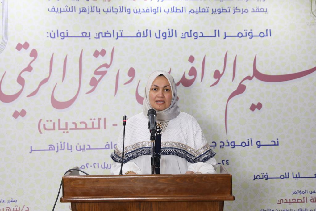 رئيس مركز تطوير الطلاب الوافدين والأجانب:  الأزهر سخر أدواته وإمكاناته لخدمة الإسلام هدفًا ومقصدًا وعملًا