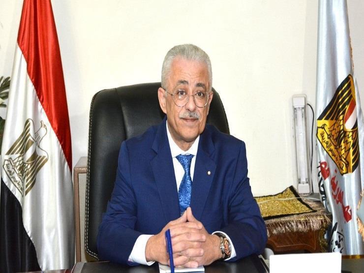 """""""التعليم"""" تعلن عن فتح باب التقديم للمدارس المصرية اليابانية للعام الدراسي 2021/2022"""