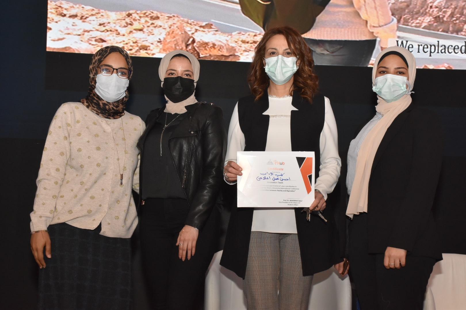 طلاب إعلام عين شمس يحصدون جائزة الإبداع لأفضل إنتاج إعلامي ضمن فاعليات المؤتمر العلمي التاسع للجامعة
