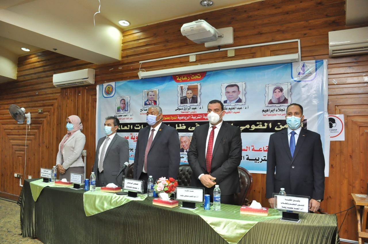 رئيس جامعة كفر الشيخ يستقبل البرلماني محمود بكري