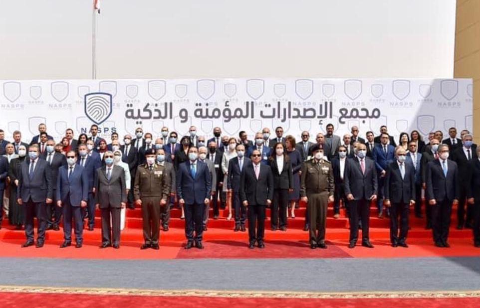 مصر تخطو نحو الرقمنه