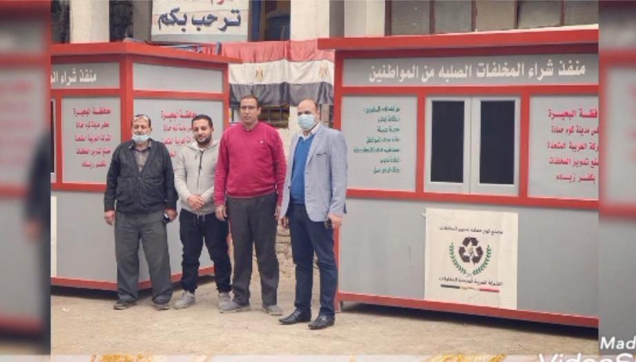 بكوم حمادة إنطلاق مبادرة هنشتريها بدل مانرميها لدعم منظومة النظافة