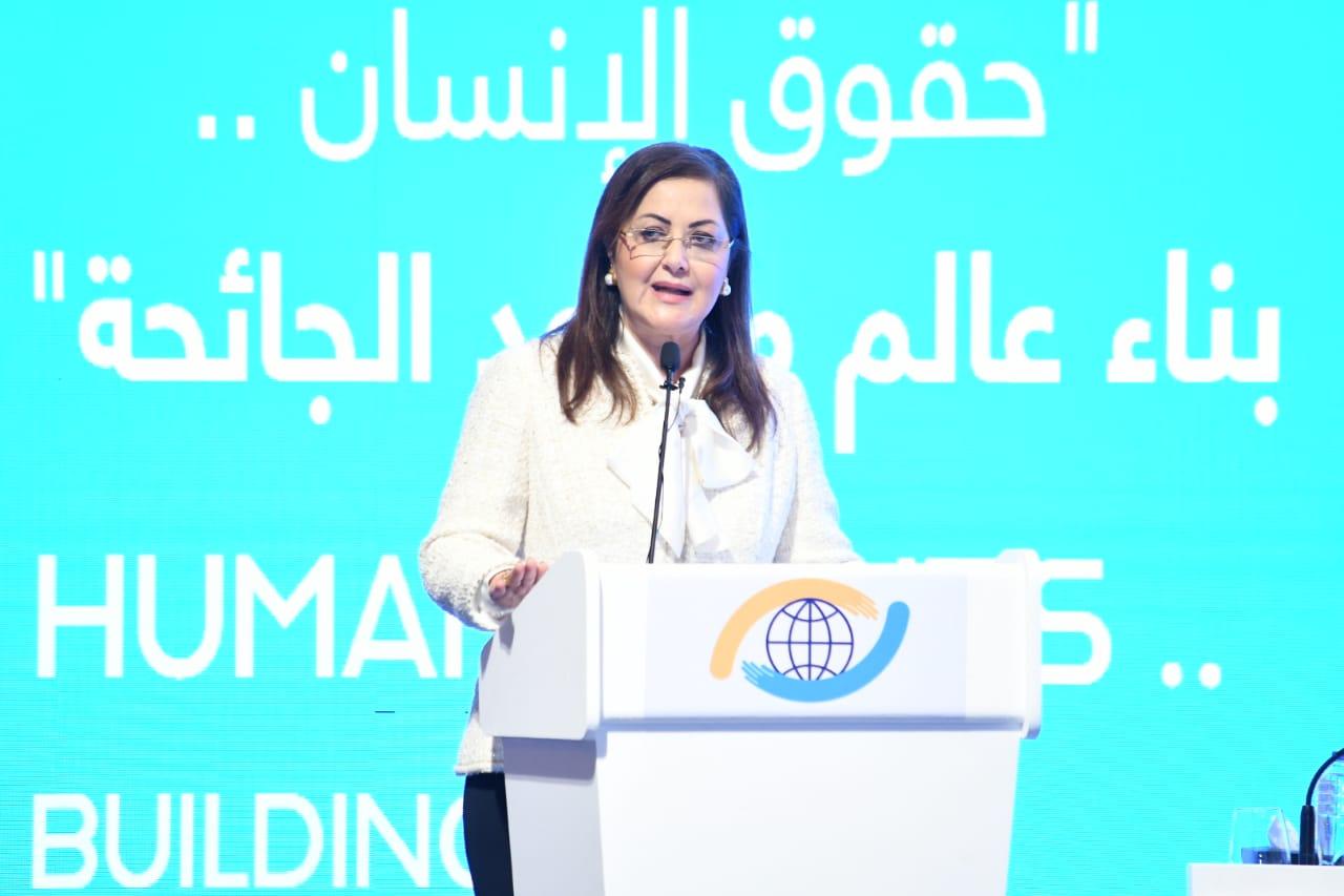 """اليوم وزيرةُ التخطيطِ تشارك في مؤتمرِ """"حقوقِ الإنسانِ... بناء عالم ما بعد الجائحة"""""""