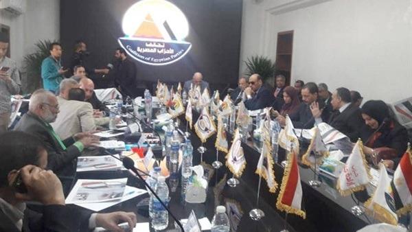تحالف الأحزاب المصرية يجتمع السبت لبحث كيفية دعم الدولة فى أزمة سد النهضة