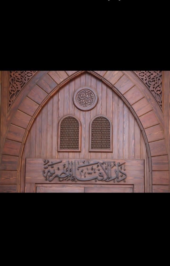 احتفال دار الإفتاء المصرية باستطلاع هلال شهر رمضان .