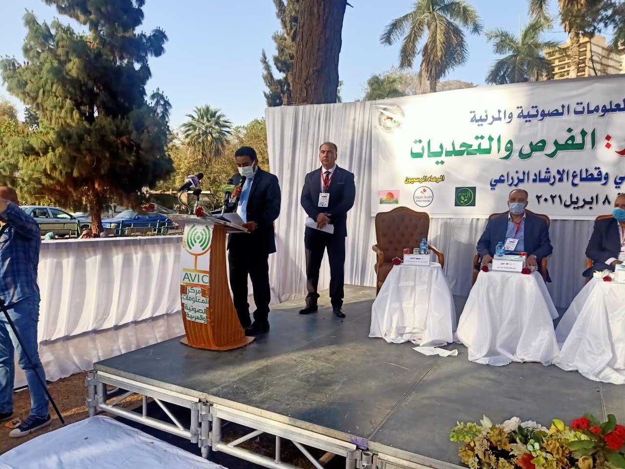 صناعة الزهور في مصر.. انطلاق المؤتمر السنوي الأول لمركز المعلومات الصوتية والمرئية