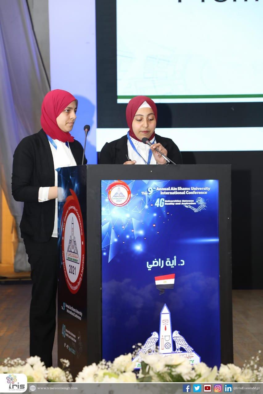 سلة مبتكرة ذكية .. أبرز مشاركات بنات عين شمس في معرض الإبتكار على هامش مؤتمر الجامعة العلمي التاسع