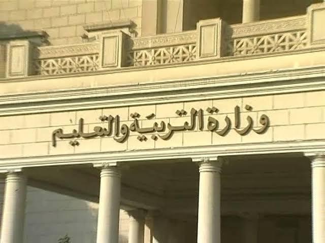 أعلنت وزارة التربية والتعليم تفاصيل الاختبارات التجريبية للصف الثالث الثانوي