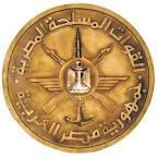 وزير الداخلية يهنئ رئيس أركان القوات المسلحة بشهر رمضان