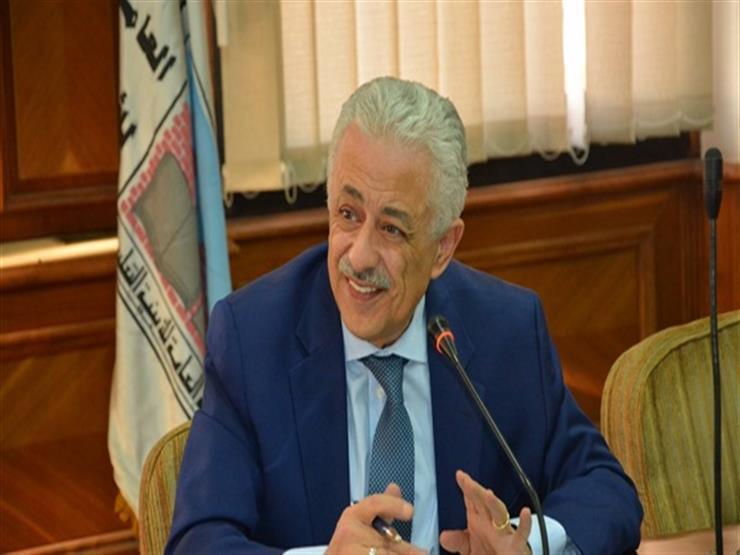 """""""التعليم"""" تعلن عن فتح باب التقديم لمدارس النيل المصرية في 14 فرعًا للعام الدراسي 2021/2022"""