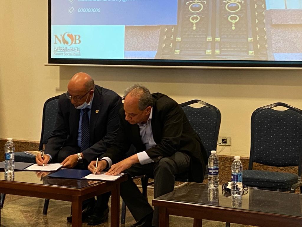 بنك ناصر الاجتماعي يوقع بروتوكول تعاون مع معمل عبد اللطيف جميل لمكافحة الفقر