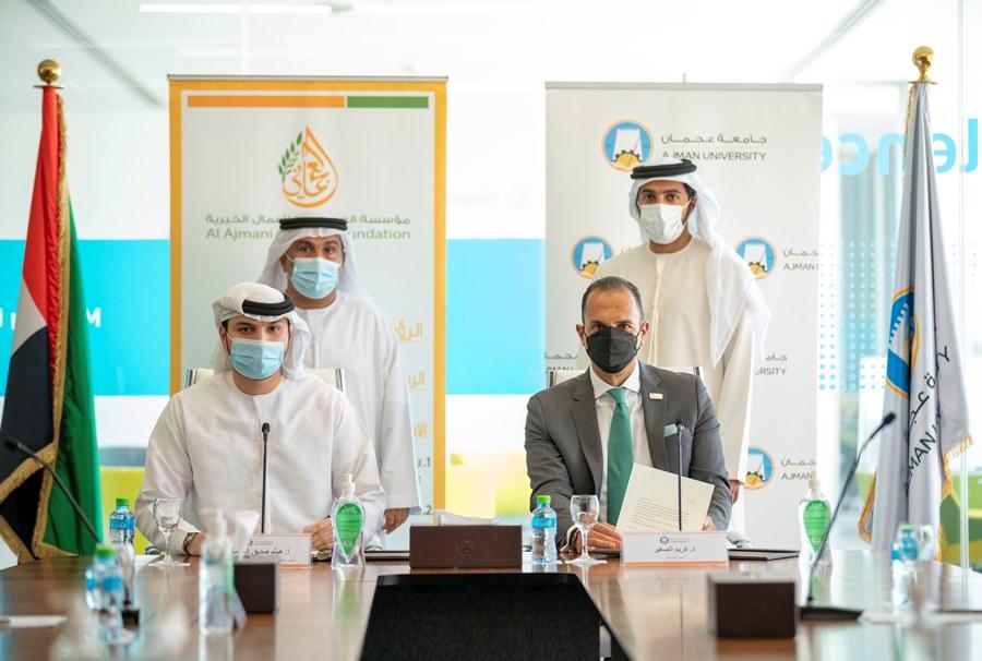 جامعة عجمان تقدّم منحتين وقفيتين بالشراكة مع مؤسسة العجماني للأعمال الخيرية