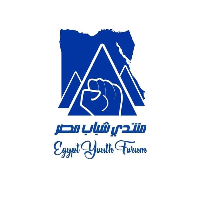 منتدى شباب مصر..نافذة جديدة للمستقبل