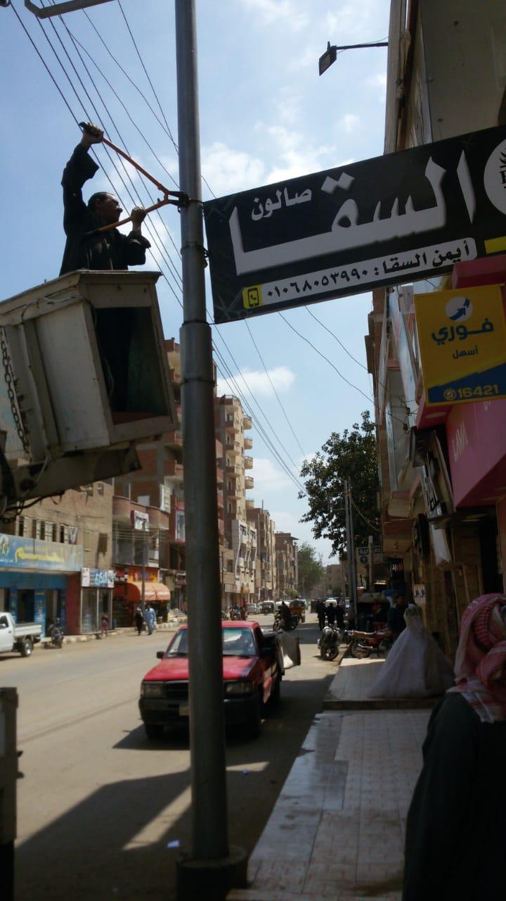 حملة مكبرة لإزالة الإعلانات الغير مرخصة والعشوائية بمركز الشهداء  حفاظاً علي حقوق الدولة