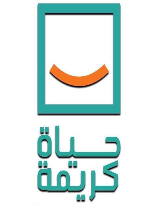 """""""حياة كريمة"""".. أول برنامج تليفزيوني يتجاوب مع رؤية الرئيس للريف المصري"""