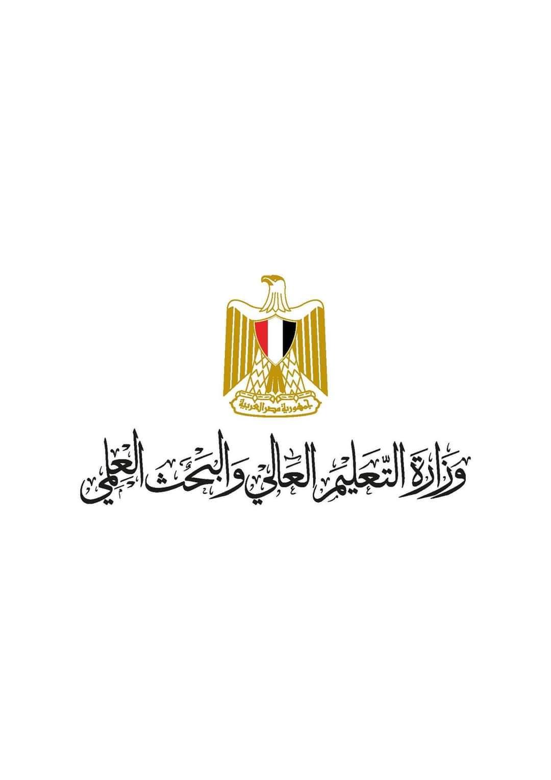 إدراج 31 جامعة مصرية ضمن تصنيف التايمز للتنمية المستدامة لهذا العام