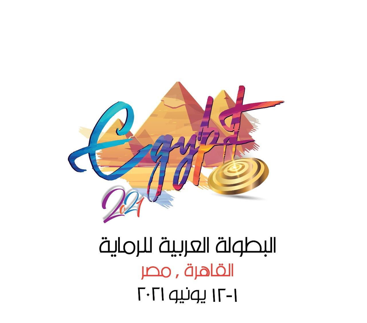 بمشاركة 300 رام ورامية من 12 دولة:مصر تستضيف البطولة العربية للرماية
