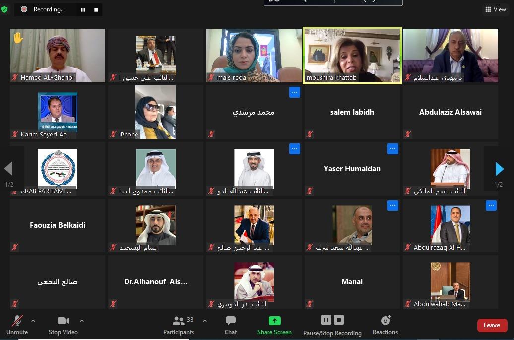 مشيرة خطاب:المرصد العربي لحقوق الإنسان بالبرلمان العربي سيشكل فارقة جديدة في تطوير المنظومة العربية لحماية حقوق الإنسان