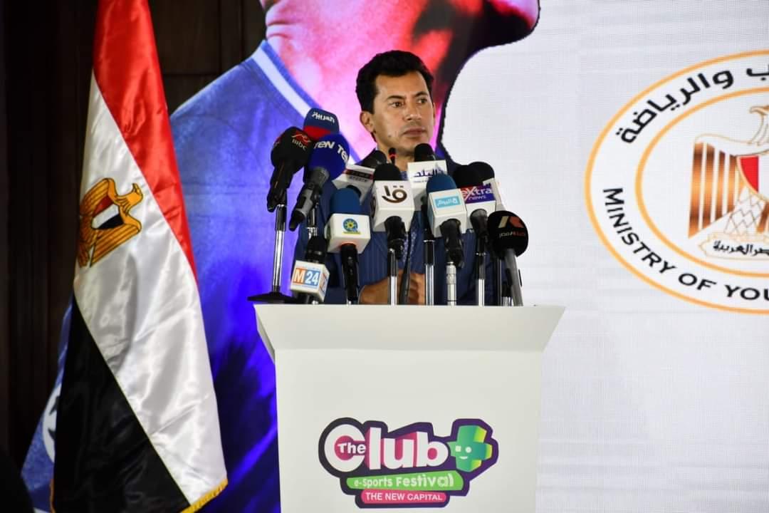 وزير الرياضة يشهد المؤتمر الصحفي للإعلان عن مهرجان نادى النادى للألعاب الالكترونية بالعاصمة الإدارية.