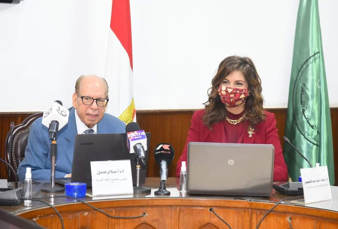 وزيرة الهجرة: إطلاق تطبيق إلكتروني لتعليم اللغة العربية بالتعاون مع نهضة مصر عقب عيد الفطر