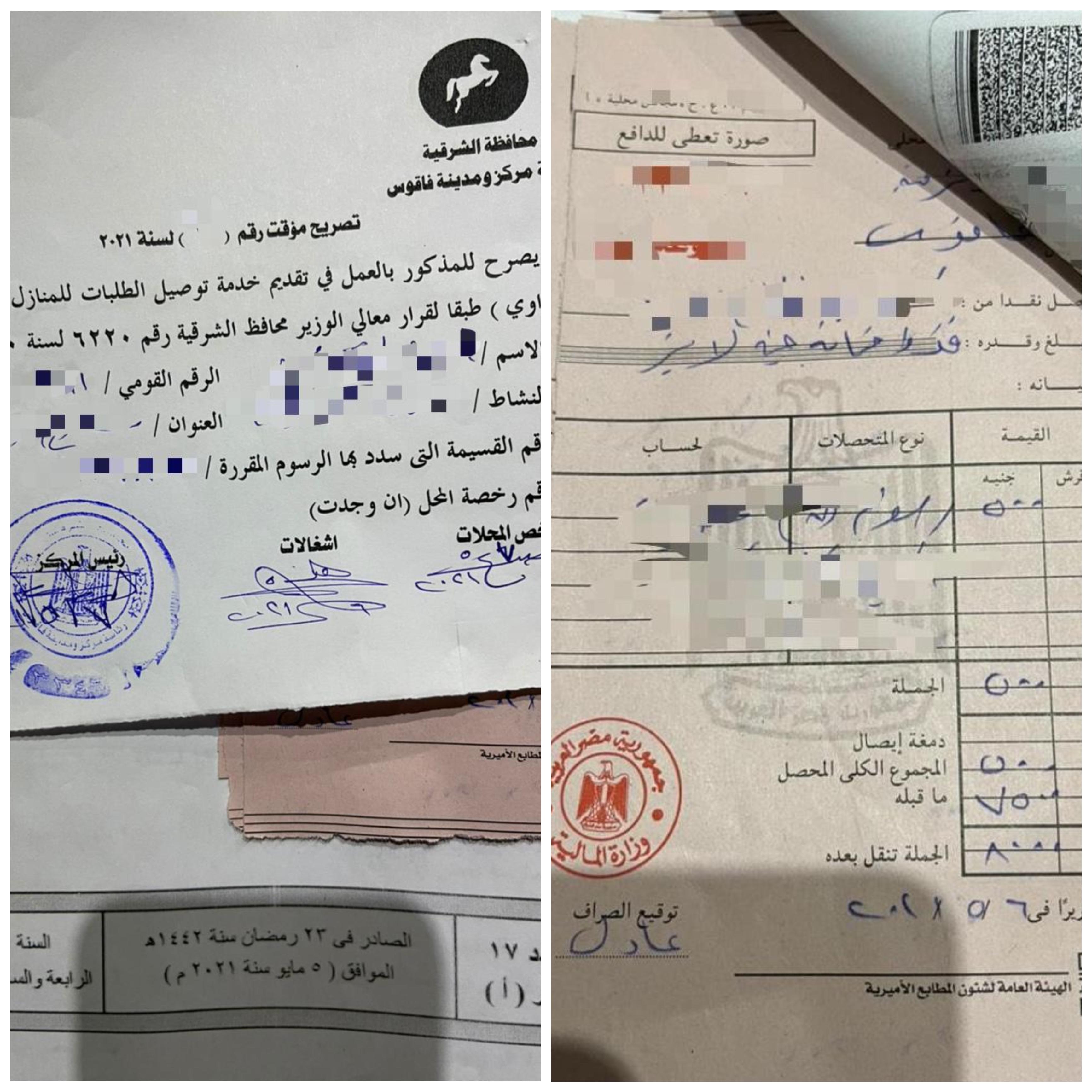 جباية رئيس مركز ومدينة فاقوس على اصحاب المحلات تخالف قرارات الحظر بالشرقيه