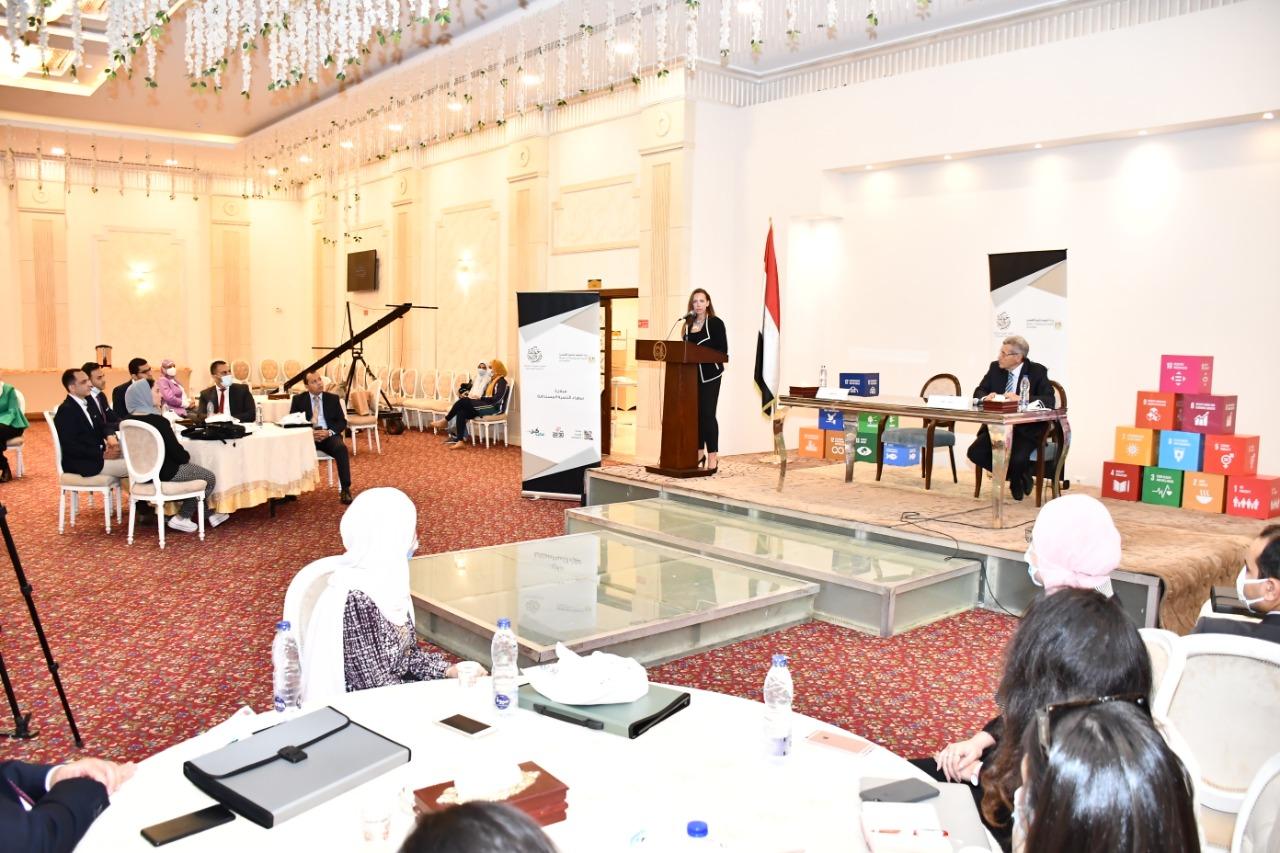 """وزارة التخطيط والمعهد القومي للحوكمة والتنمية المستدامة يعلنان اطلاق المستوى الاحترافي من مبادرة """"كن سفيرًا"""" للتنمية المستدامة"""