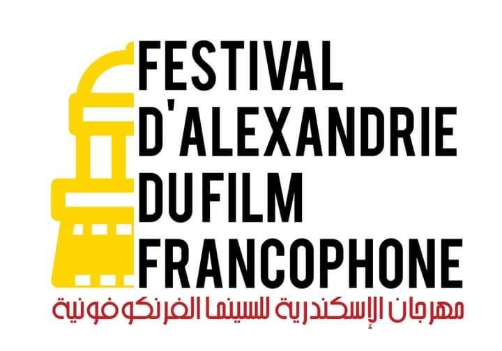 سمير صبري : نهدف تقديم مهرجان يليق ببلدنا وبكونها واحدة من الدول الأعضاء في منظمة الفرانكوفونية