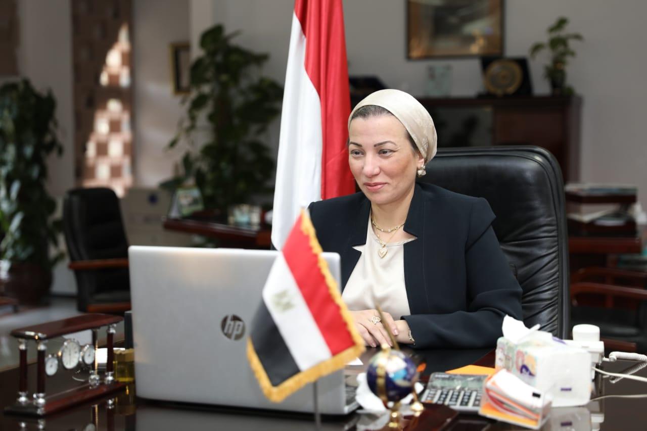 """وزيرة البيئة تشارك فى ندوة تحت عنوان """"استعادة النظم الايكولوجية ..تحديات وحلول التعافى الأخضر """""""