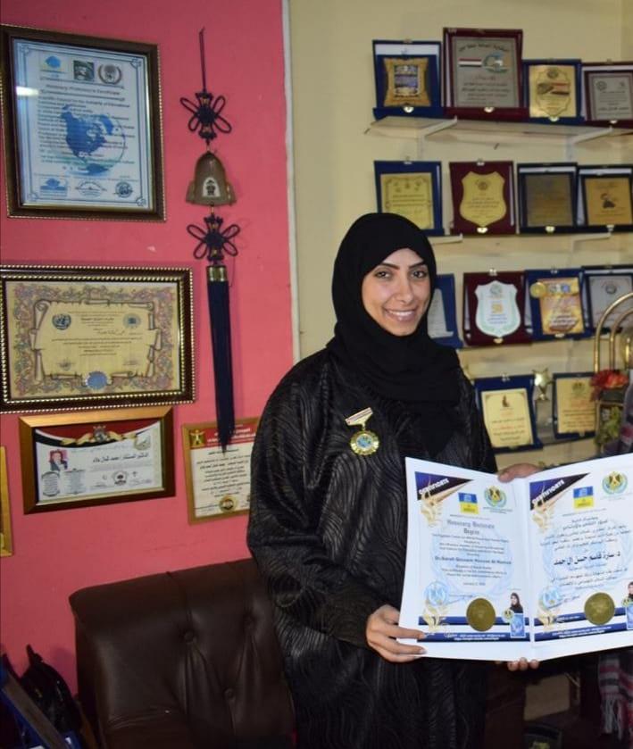 """الدكتورة ساره آل حمد تتسلم """"شهادة الدكتوراه الفخرية"""" تقديرا لجهودها"""