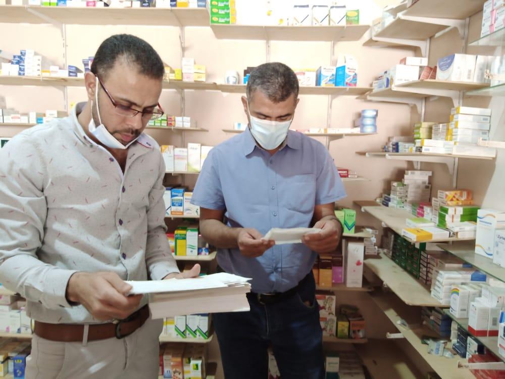الصحة: إغلاق 70 منشأة طبية خاصة مخالفة بـ 3 محافظات خلال يوم واحد