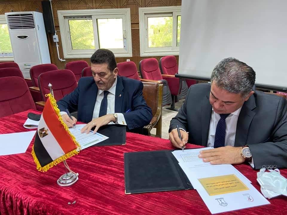 كلية التربية الرياضية للبنين بجامعة حلوان توقع اتفاقية تعاون مع الاتحاد المصري العام للرياضة للجميع